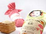 米の好味屋HP