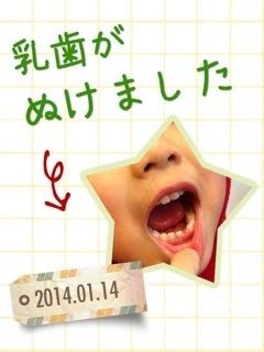 20140116-093916.jpg