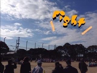 20140128-140035.jpg